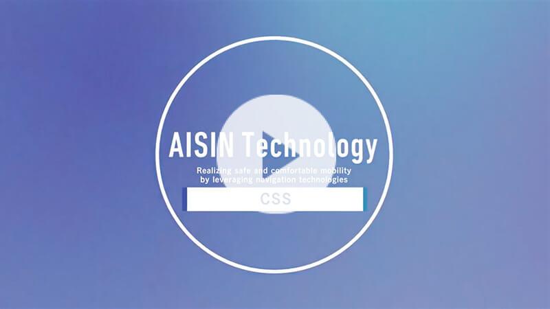 CSS field initiatives