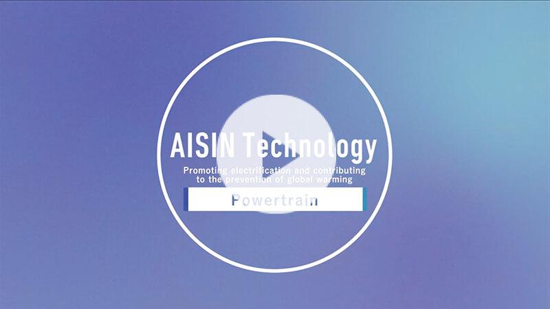Powertrain field initiatives