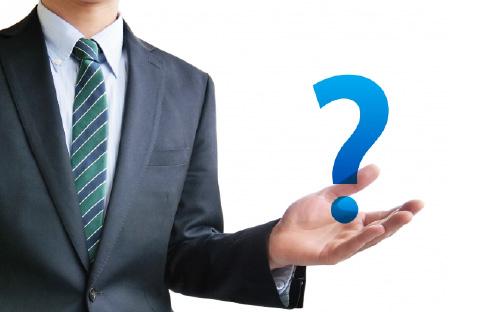 FAQ/Contact Us