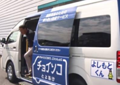 """Rideshare service """"Choisoko"""""""