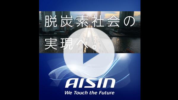 Lead the Future 篇