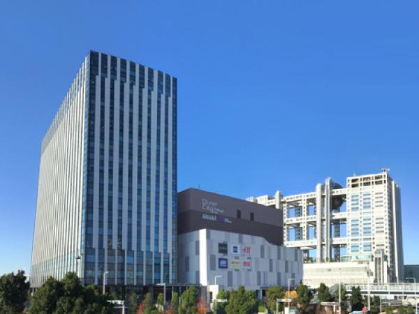 Daiba Development Center